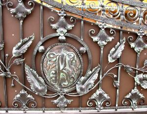 Ковані ворота, брами, модель, КВ-1